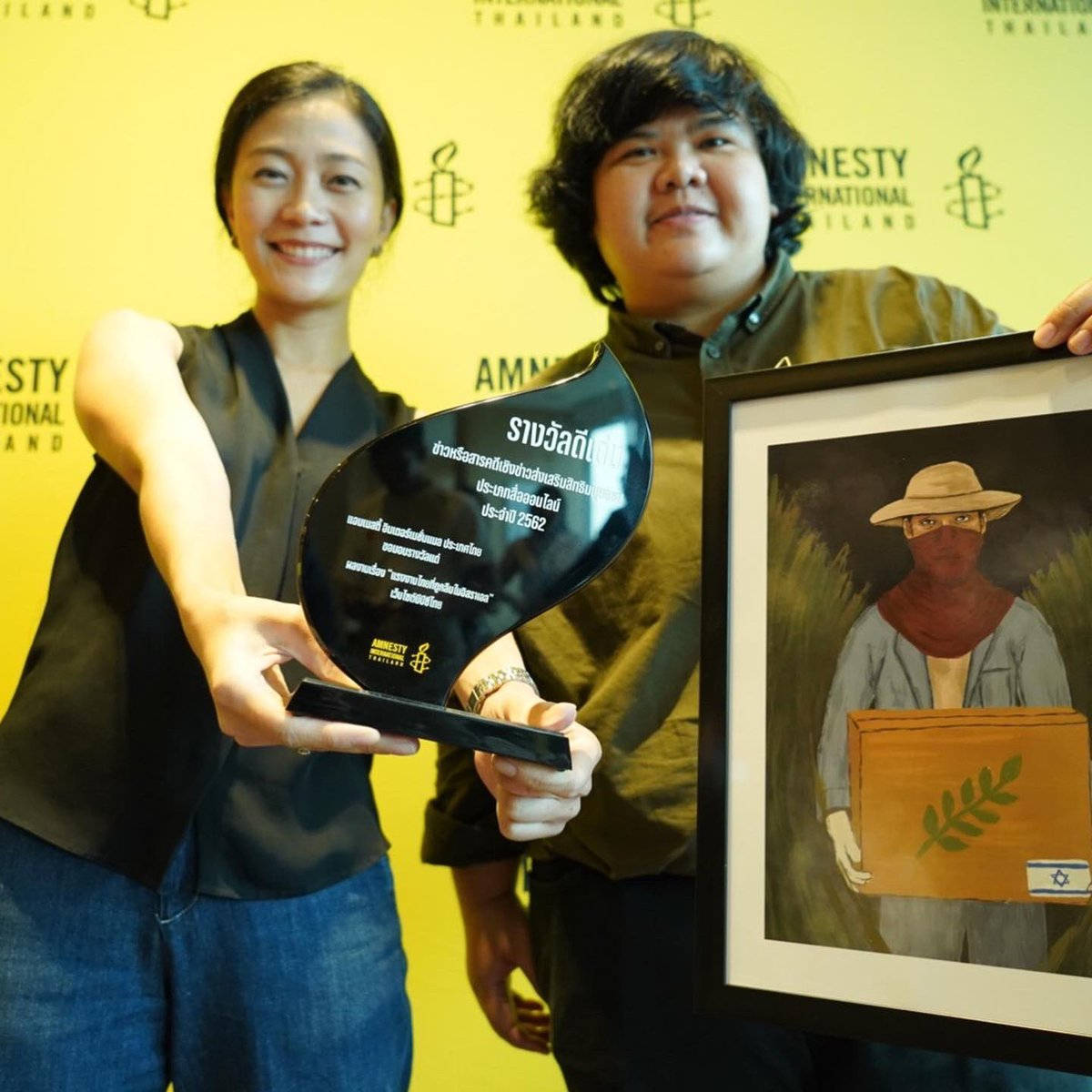 Thank you @amnesty @AmnestyThailand for outstanding award of story I get to be part of it with BBC Thai on year-long investigation piece that revealed widespread abuse of Thai nationals living and working in Israel - under a scheme organised by the two government.