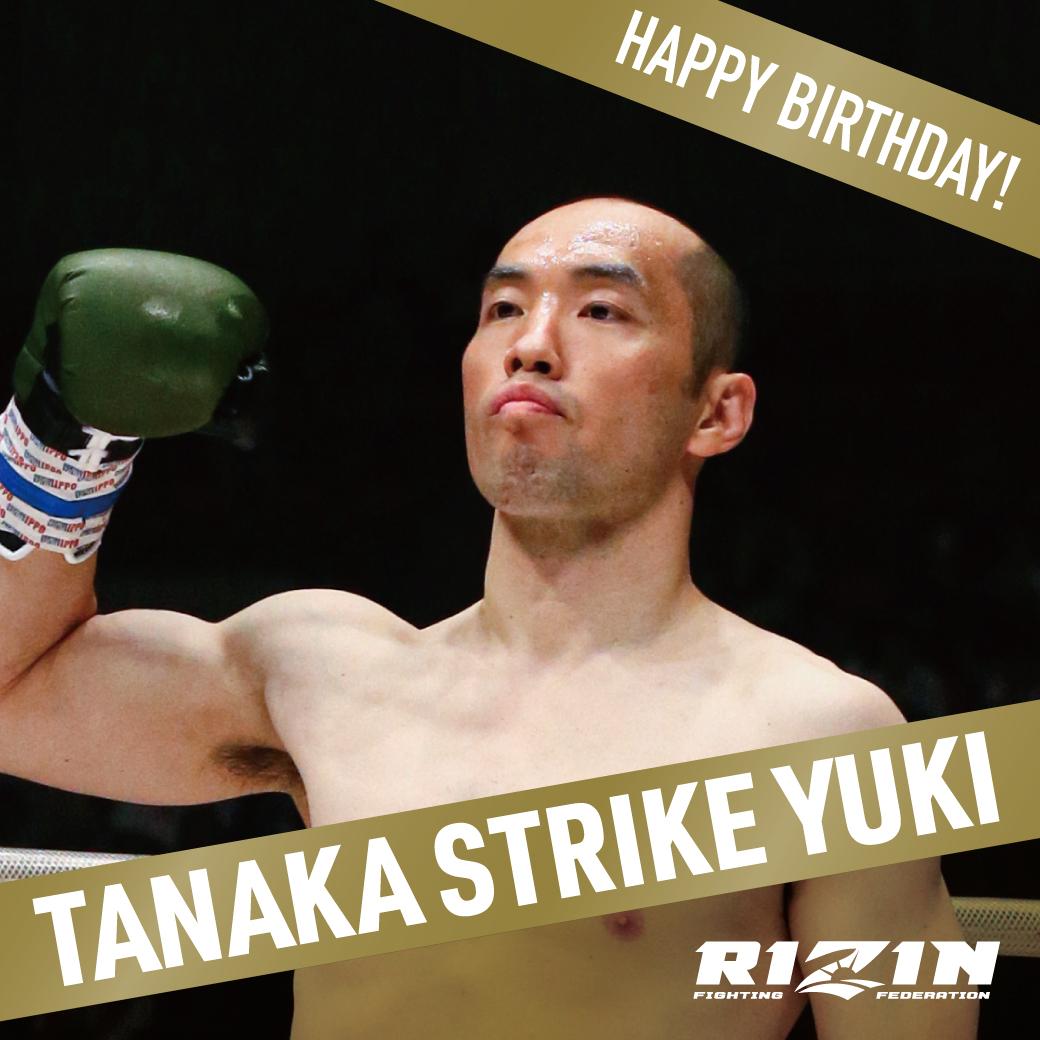 \HAPPY BIRTHDAY/ 本日2月25日は 田中STRIKE雄基 選手のお誕生日🎉✨ おめでとうございます㊗️ Happy birthday Tanaka STRIKE Yuki!!! Feb.25