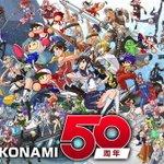 ゲームソフトメーカーのコナミが50周年の記念イラストを公開!