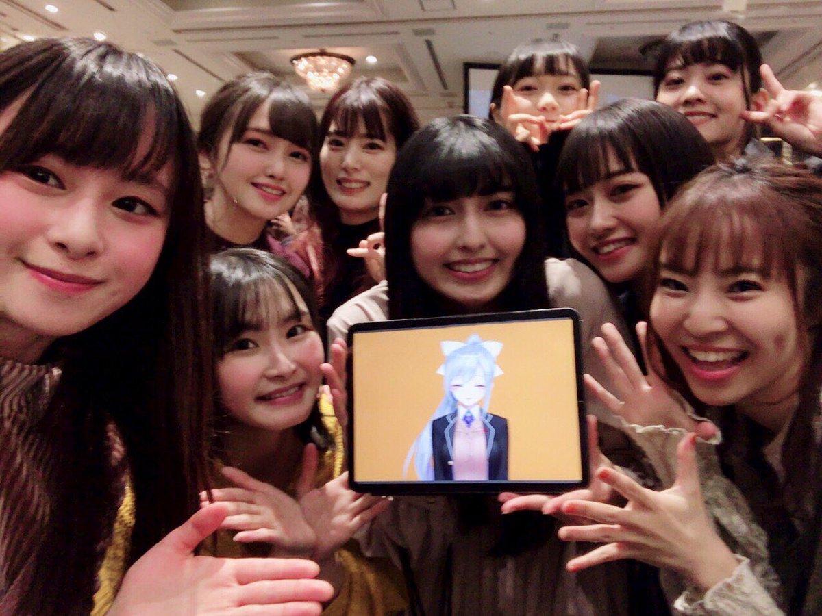 昨日のランティス新年会でなんと!!!樋口楓さんと初めてお話できました…かわいい…!!しかもラブライブ!フェスも見に来てくださっていたそうで…嬉しいです!!✨またお話できたらいいなぁ(*´ω`*)虹ヶ咲と樋口楓さんでパシャリ📸