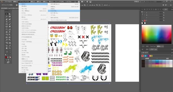 (これは色んなことに応用できそうな予感…!)▽▽▽【プラモ初心者】Illustratorで自作デカールを作ろう!―制作編―#goodsmile #グッスマらぼ