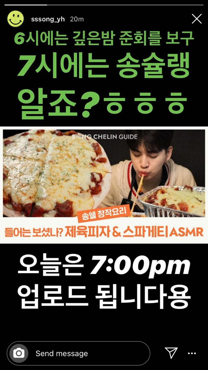 """Yunhyeong IG story   """"Watch Junhoe's Deep Night at 6PM KST and Songchelin Guide new video at 7PM okay? ㅎㅎㅎ  Today' video gonna be Chef Song's homemade stir fry pork pizza and spaghetti eating ASMR. It will be uploaded at 7PM KST""""  LOL Yunhyeong casually spoil today ikon-on vid <br>http://pic.twitter.com/6kdVroCLMa"""
