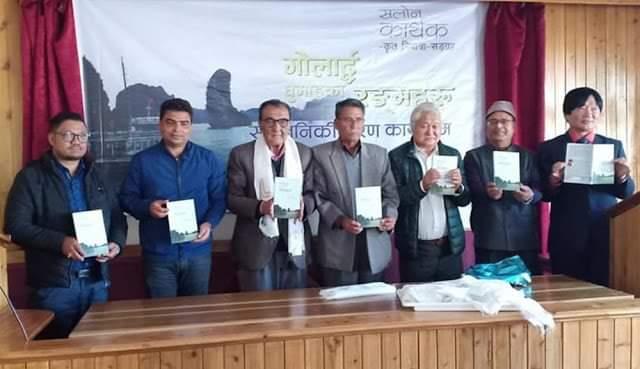 "CONGRATULATIONS: Salon Karthak Sir for Being 2020 Shahitya Akademi Award Winner in #Nepali LanguageHe has been awarded for his travelogue ""विश्व एउटा पल्लो गाउँ""Well deserved Sir!![Extreme right]@sahityaakademi #SahityaAkademiAward"