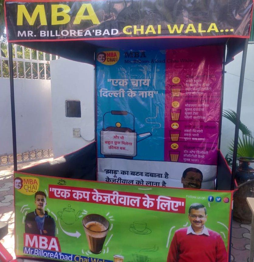 """Picture : दिल्ली चुनाव के मद्देनजर @AamAadmiPartyने """"काम की चाय"""" और """"एक चाय दिल्ली के नाम"""" जैसे नारों के साथ कैम्पेन शुरू किया#DelhiElections2020"""