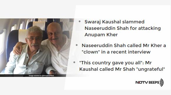 In Naseeruddin Shah vs Anupam Kher, Sushma Swaraj's Husband Rage-Tweets https://www.ndtv.com/india-news/in-naseeruddin-shah-vs-anupam-kher-sushma-swarajs-husband-swaraj-kaushal-rage-tweets-2168443… #NDTVNewsBeeps