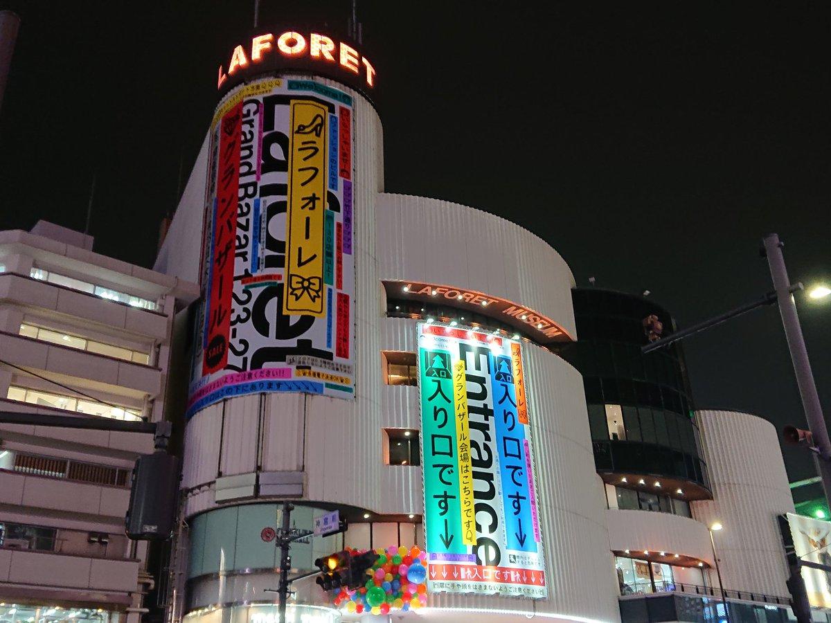 テプラ風広告が話題のラフォーレ原宿、館内にはリアルテプラが至る所に貼られていた。