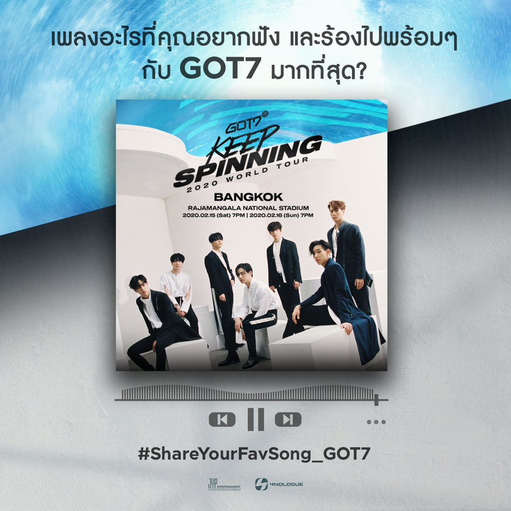 @JYPTHAILAND's photo on #ShareYourFavSong_GOT7