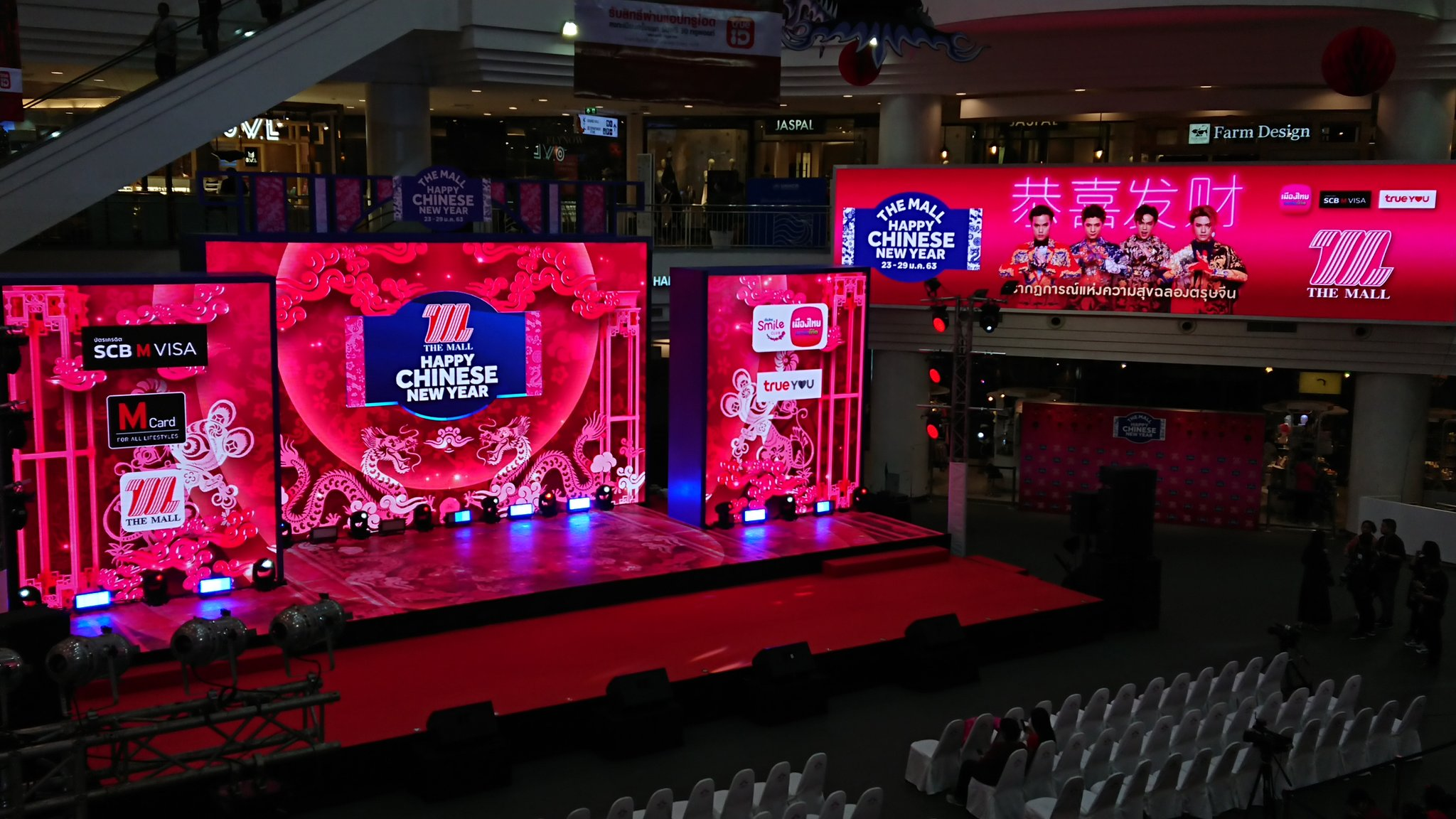Porsche Sivakorn Interfc On Twitter Are You Ready The Mall Happy Chinese New Year 2020 At The Mall Bangkapi 23 01 2020 Xxsivk Porschesivakorn Themallhappychinesenewyear Themallxtrinity 4nologue Https T Co E9kaeiuqns