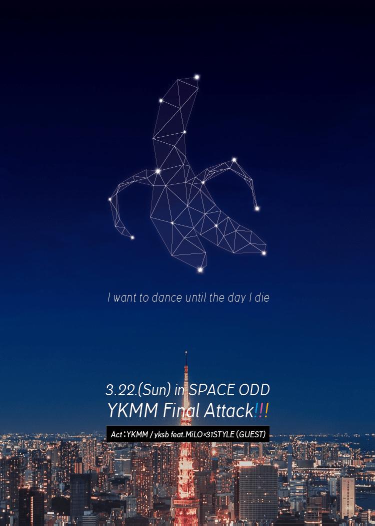 【1月28日(火) 19:00〜 先行販売開始!!】「YKMM Final Attack!!!」2020年3月22日 (日) at SPACEODD (代官山)open 16:00 / start  17:00Act:YKMM / yksb feat.MiLO×31STYLE (GUEST) 特典付プレミア ¥8000 / 一般チケット ¥4000  ※共に1D別詳しくは