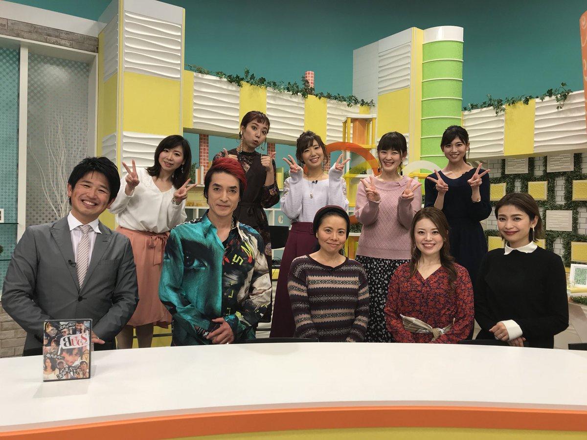 今日のゴジカルでは究極のエコハウス「Earthship」を日本で初めて建築した倉科智子さんをご紹介しました。ゲストにはつるぎ町出身のロックシンガー、BILLYさん。自ら出演、プロデュースしたアクション映画『BUGS』のDVDが来月リリースされます。#ゴジカル #アースシップ#BILLYさん