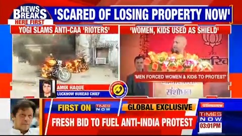 #Breaking | U.P CM @myogiadityanath lashes out at anti-CAA rioters. SIMI & PFI instigated the riots. Now, the rioters are hiding behind women & kids, says CM Yogi Adityanath. TIMES NOWs Amir Haque with details.