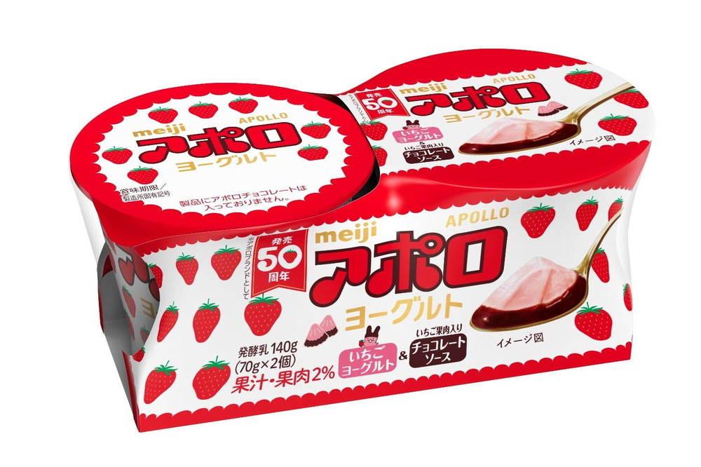 明治「アポロ」がヨーグルトに!苺の果肉入りチョコソース×濃厚ヨーグルトの2層仕立て -