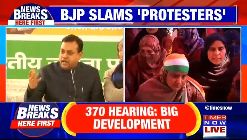 #Breaking | @BJP4Indias @sambitswaraj slams Delhi CM @ArvindKejriwal & Dy CM @msisodia on the Shaheen Bagh protests. Shaheen Bagh is now shame bagh... @AamaadmiParty is an anti-Hindu party, says Sambit Patra. Listen in.