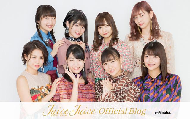 【Blog更新】 color。松永里愛:…  #juicejuice