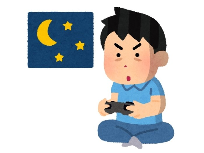500RT 「ゲーム規制」の香川県がパブリックコメント受付開始(※ただし対象は香川県民のみ) ネット・ゲーム事業者は全国から提出可能