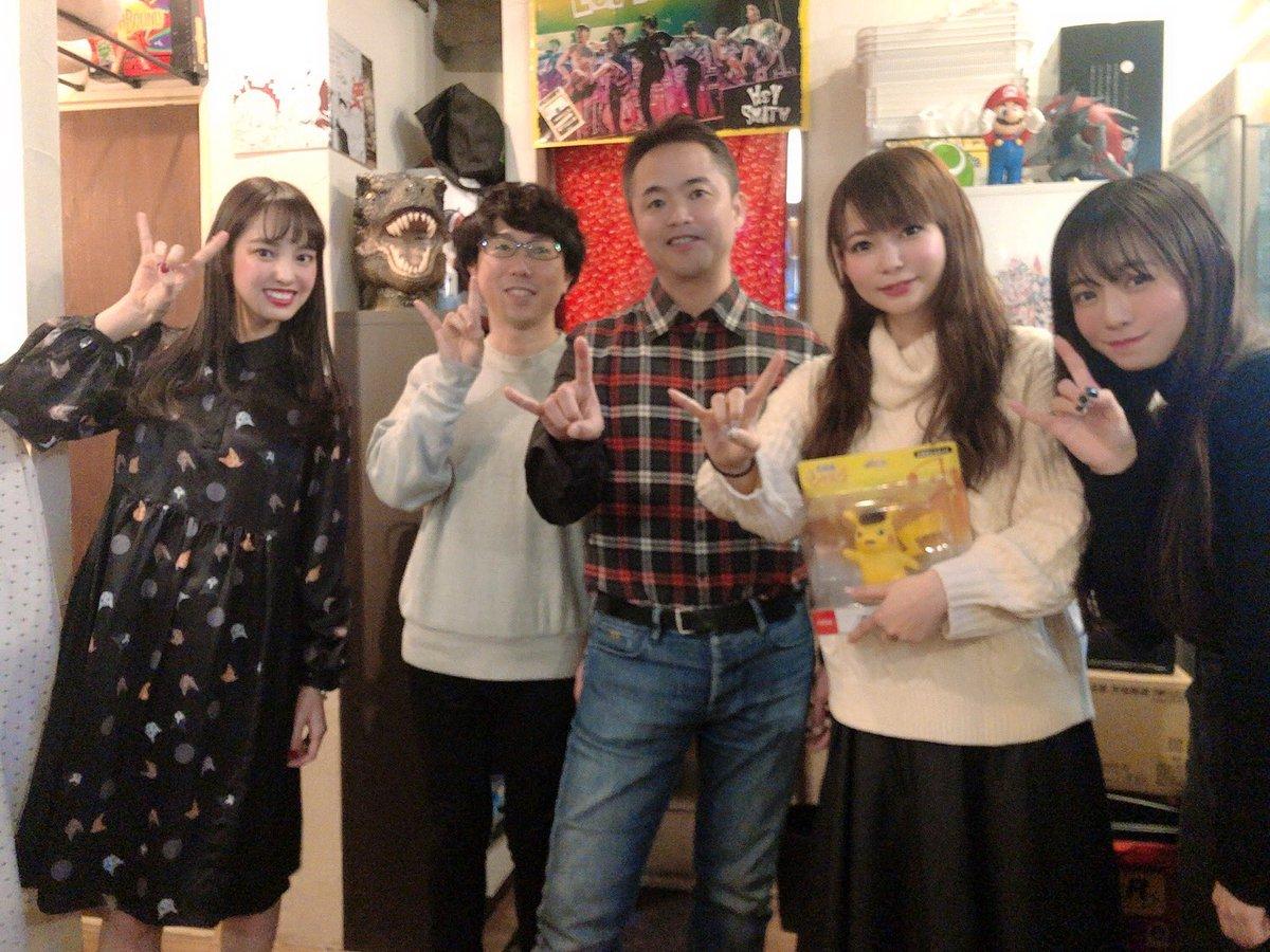 なんと!! 任天堂食堂 84ではるなんと居たら、 ポケモンの神!増田さんに偶然遭遇!お会いできてびっくりしました、よくぽけんちでヒャダさんりんかちゃんと妄想している、ラビフット学園のストーリー聞いてくださった優しい笑  いつかポ… https://t.co/cg1SPw3aVP