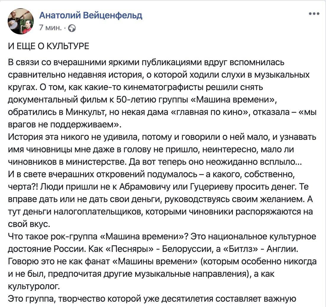 Alexey Navalny on Twitter