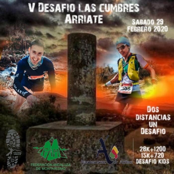 V DESAFÍO LAS CUMBRES. ARRIATE 2020.    . .. #DorsalChipMalaga #DorsalChipSevilla #DorsalChipCadiz #Trail #CxM #FAA #FAM #lafotodelrunners #RunnersBeerMálaga #sierradeyeguas