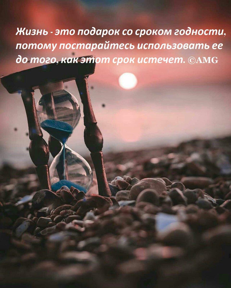 #ЦИТАТАДНЯ #ЦИТАТЫ #ЖИЗНЬВЦИТАТАХ #amg #lifeinquotes #мысли #жизнь #философия #психология #мысливелицих #quotes #lifequotes #quoteoftheday