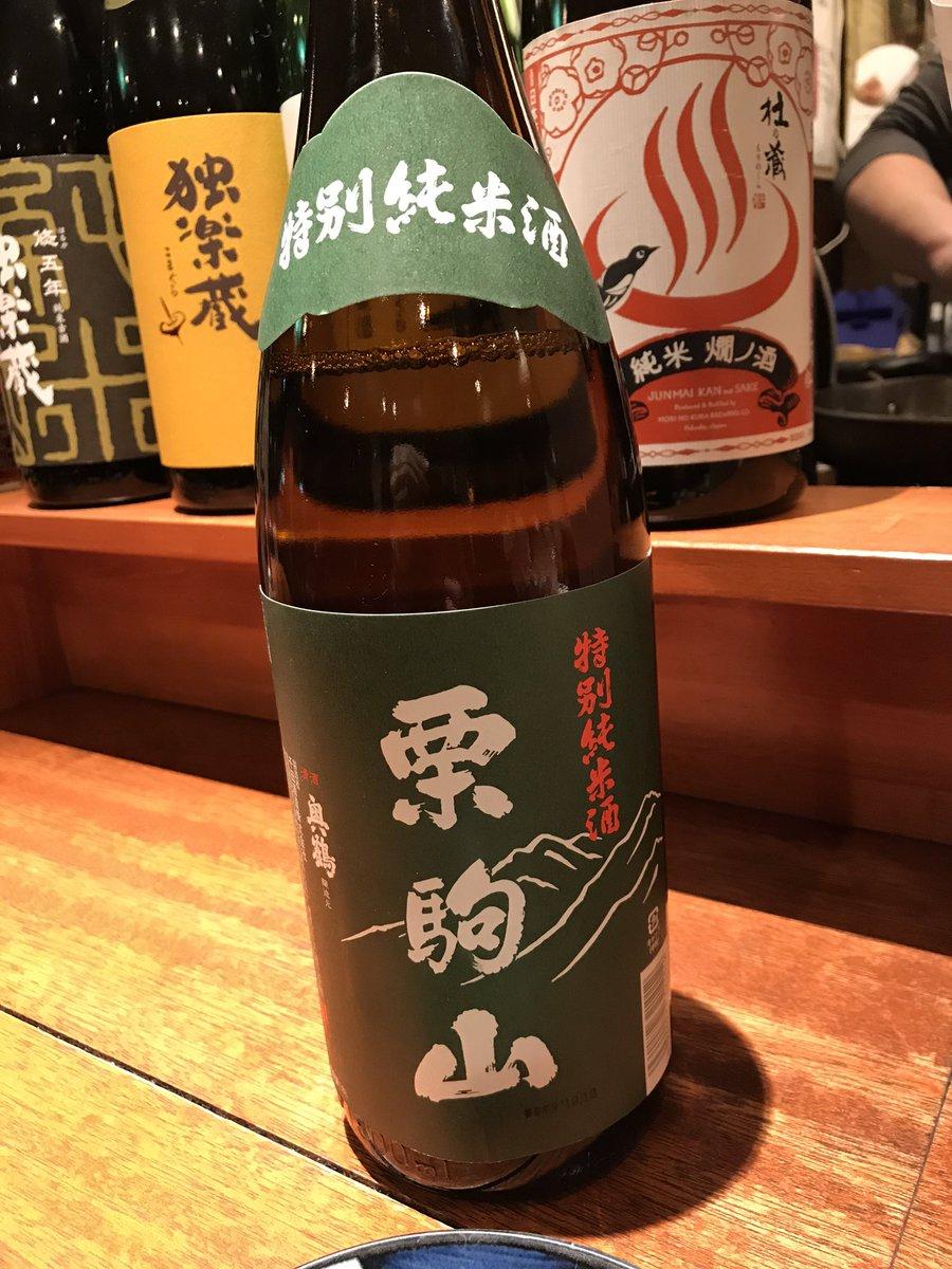 tsumepan photo