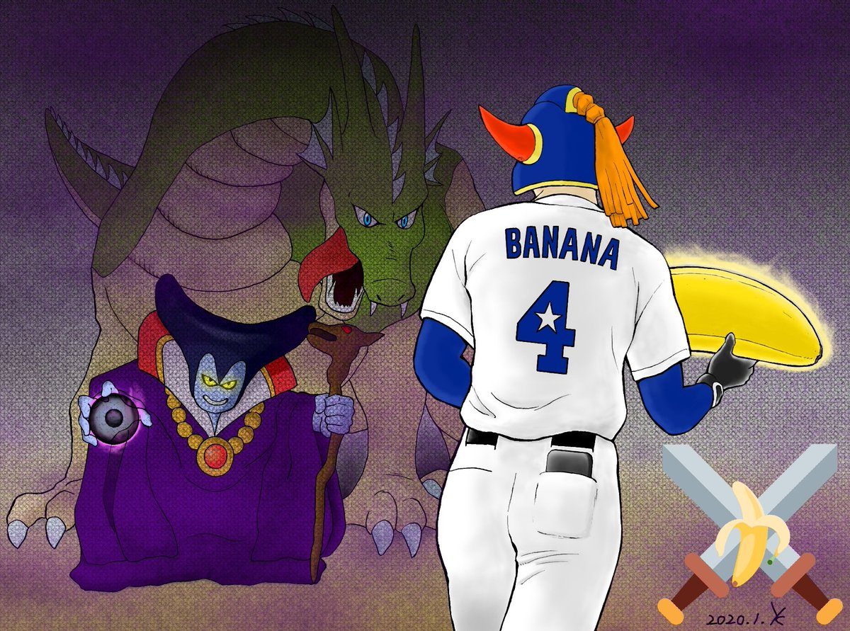 DQウォークのゲーム配信をよく観ますが、Bananaさんの動画は最新攻略や検証・装備縛りプレイ・業界裏話と内容が濃い!面白くする工夫や意欲を感じますし、何よりプレイヤーとして楽しんでるのが観てる側に伝わってくるのも良いですね😀#ドラクエウォーク#Banana さん(@ChannelBanana)