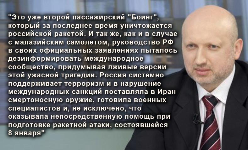 Большинство украинских экспертов завтра вернется из Тегерана - Цензор.НЕТ 7515