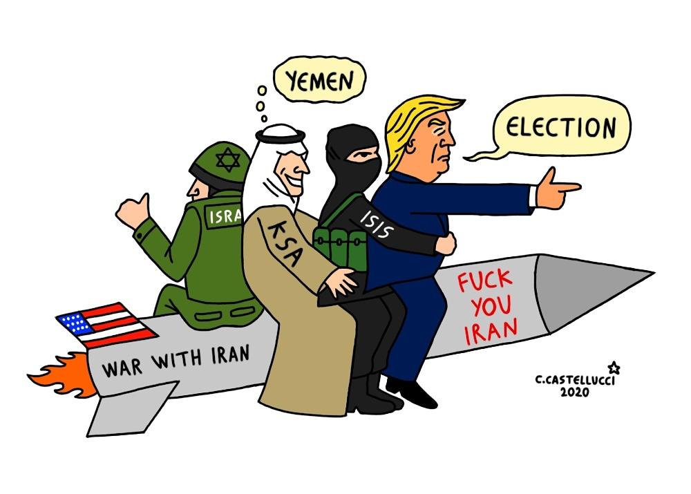 """США против Ирана: Перспективы """"более безопасного региона"""""""