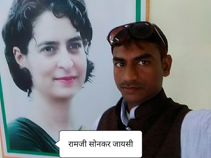Wish you very very happy birthday priyanka Gandhi ji.