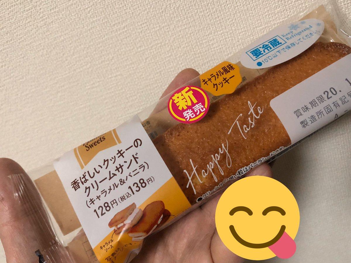 おはようございます☀︎明日13日は成人の日で東京市場は休場。翌週20日はキング牧師生誕記念日で米🇺🇸市場は休場。午後から仕事行って来ますε=💼へ( ・_・)ノ🏢