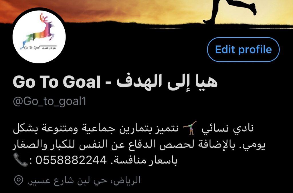 نادي طاقه اللياقه الرياضي الرياض نهتم بكم دائما Fitnesspowerrr Twitter