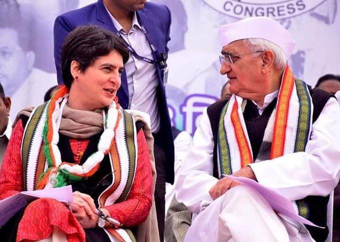 Wish you a very happy birthday Priyanka Gandhi ji