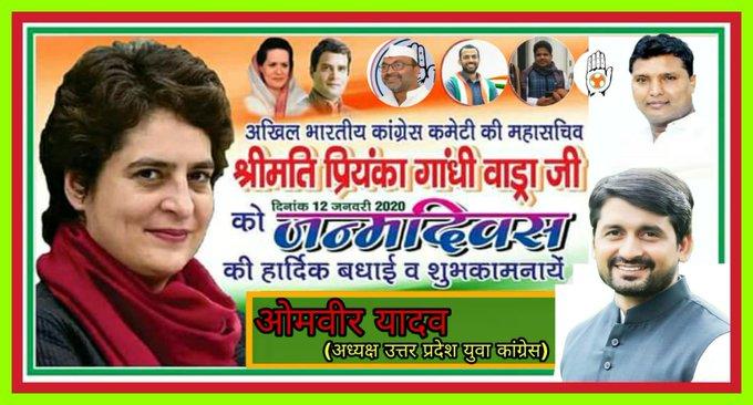 Happy birthday my leader Priyanka Gandhi Ji