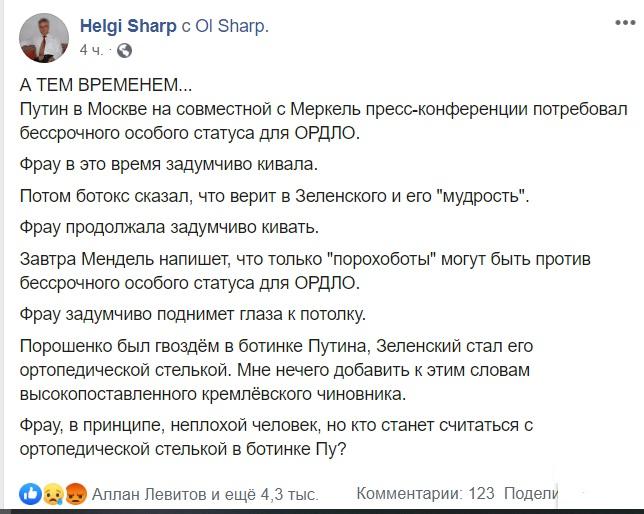 Росія використовує шахрайські схеми для заходу суден з окупованого Криму в порти Туреччини, - посол Сибіга - Цензор.НЕТ 3549