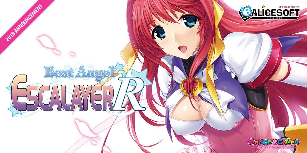 Alicesofts Beat Angel Escalayer R is now in beta!