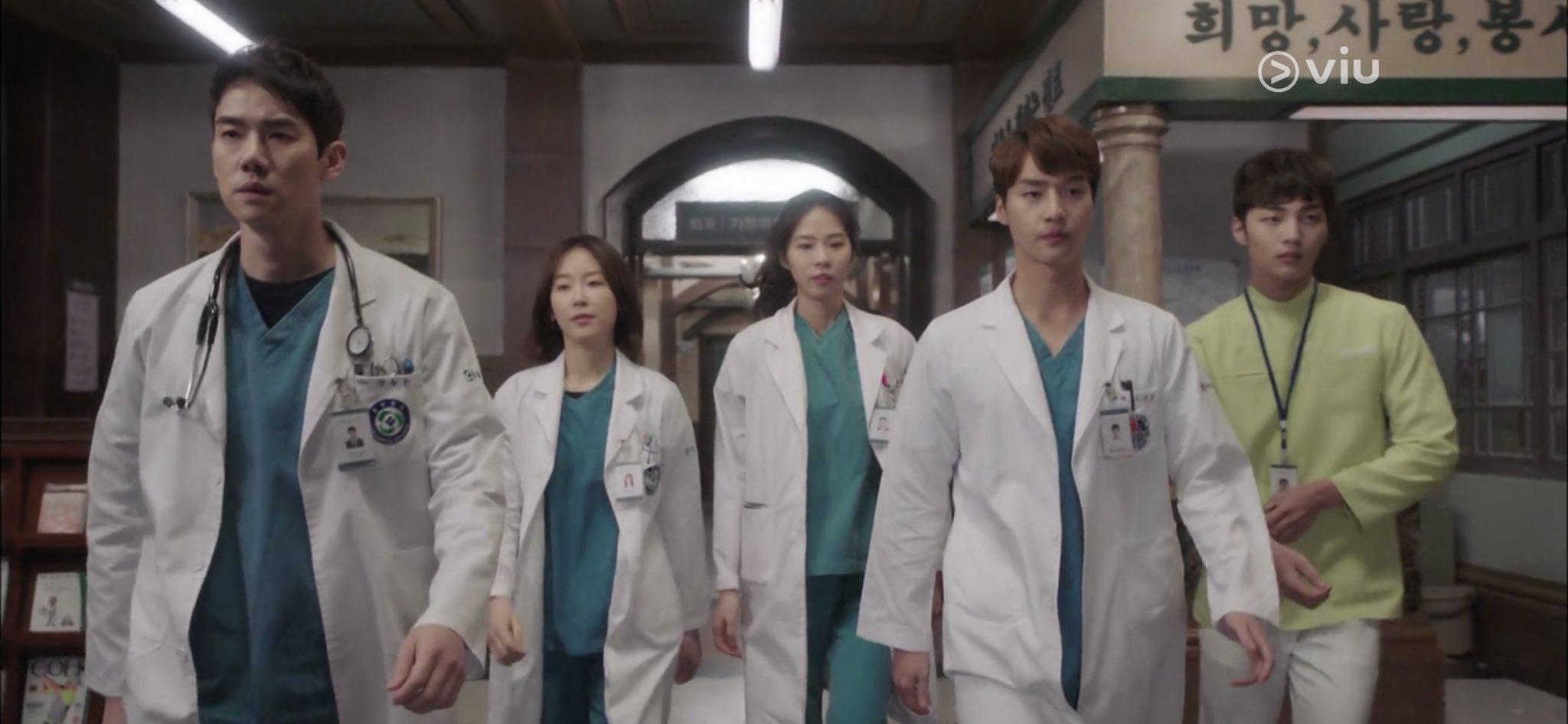 DOCTOR ROMANTIC 1 : คุณหมอโรแมนติก