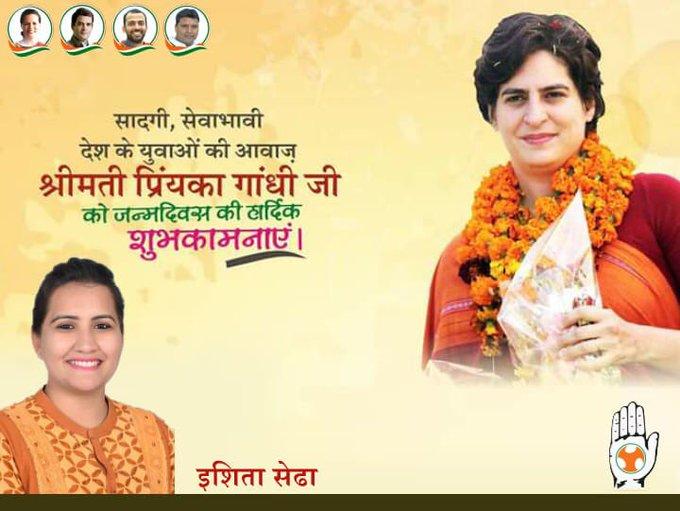 Wish u a very Happy Birthday Didi Priyanka Gandhi Vadra