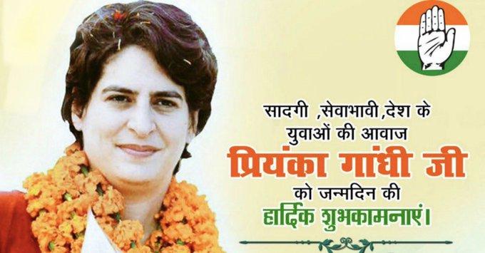 Happy birthday Priyanka Gandhi madam ji.