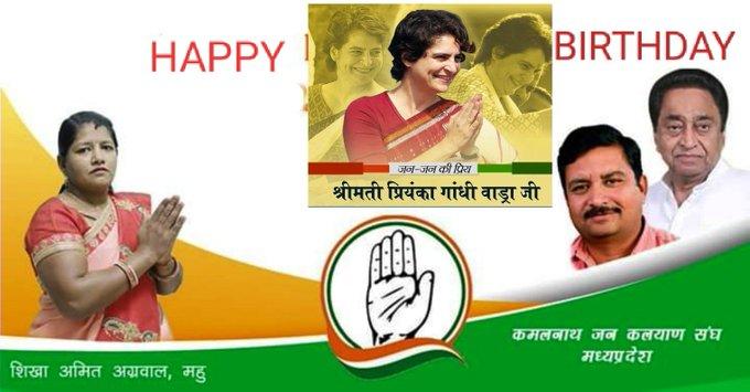 Happy birthday Priyanka Gandhi vadra