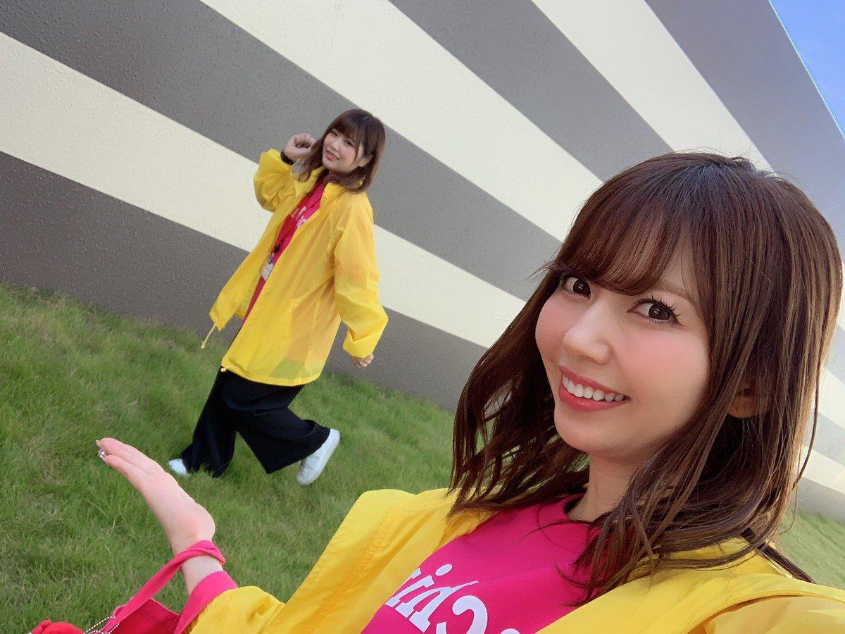 明日1/13(月)は、福岡県のお店🏠でコンチパ🤗コンチ ~♪💛美穂しゃんと待ってます💛⏰( 抽選-16時 )成人の日ということで、成人式のえりにゃ貼っときます。