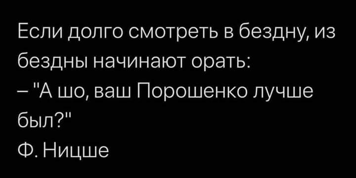 Контрразведка блокировала поставки неисправной бронетехники в ВСУ в Харькове, - СБУ - Цензор.НЕТ 17