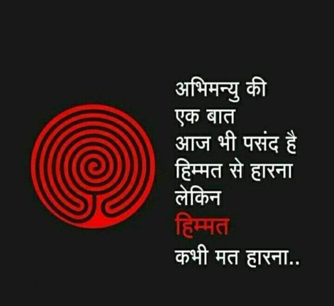 Wish happy birthday to smt Priyanka Gandhi badra