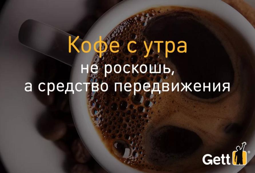 без меня не пейте кофе картинки