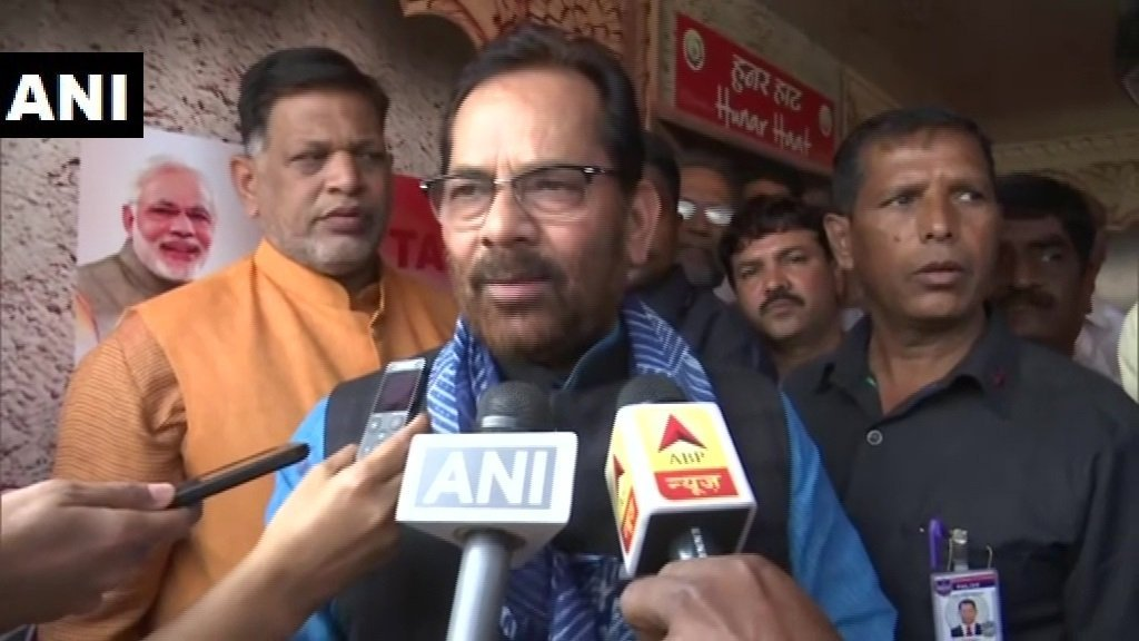 Union Minister #MukhtarAbbasNaqvi: #CAA has been passed by the Parliament and so it will be implemented in the whole country. West Bengal is part of India and therefore it also has to implement it. #CMMamataBanerjee should read history and the constitution. pic.twitter.com/3EARcdIdY0