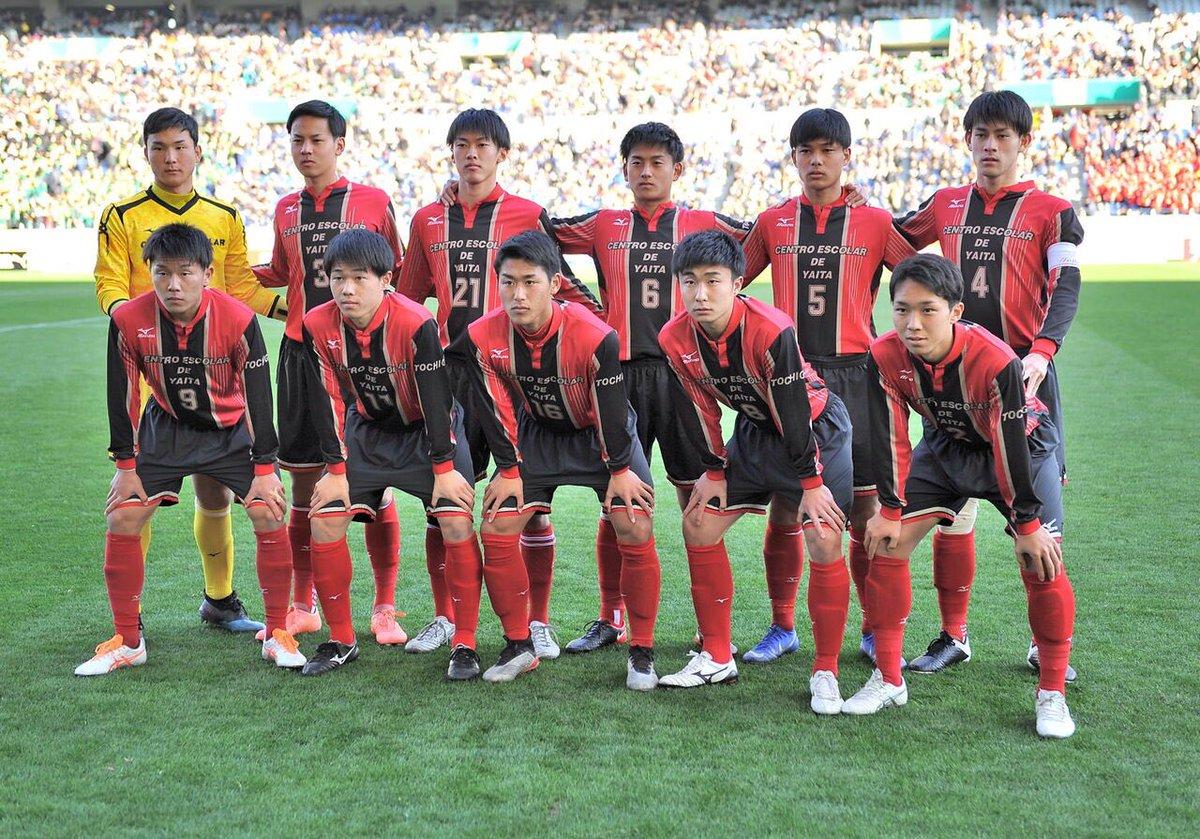 矢板 中央 高校 サッカー twitter @kokosoccermotto Twitter