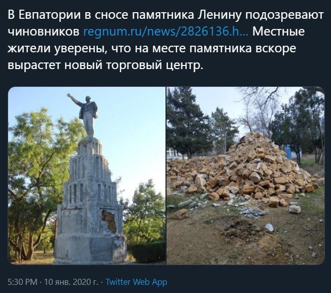 На Харьковщине пограничники сорвали попытку контрабанды в Россию партии продуктов - Цензор.НЕТ 5474