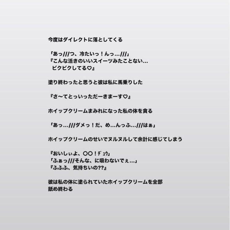 妄想 吉野 北 小説 人