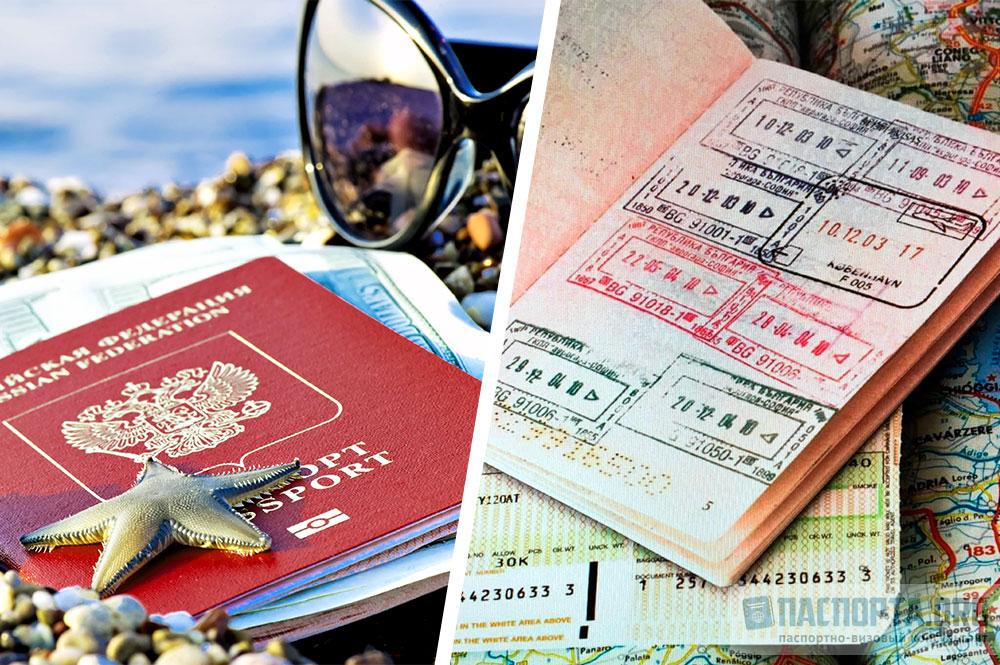 чуть дошло фото визы для поездки за границу настройки камеры