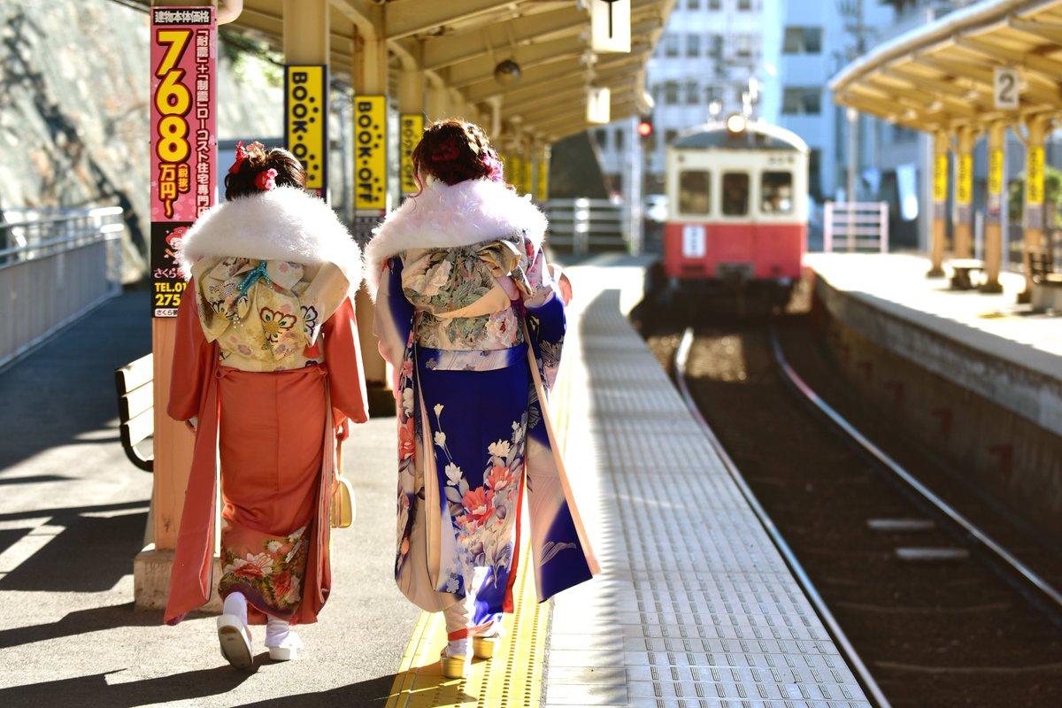 「去年の成人式の日、駅にすごく古い電車がきたよね」「あの電車、まだ走っているのかな」