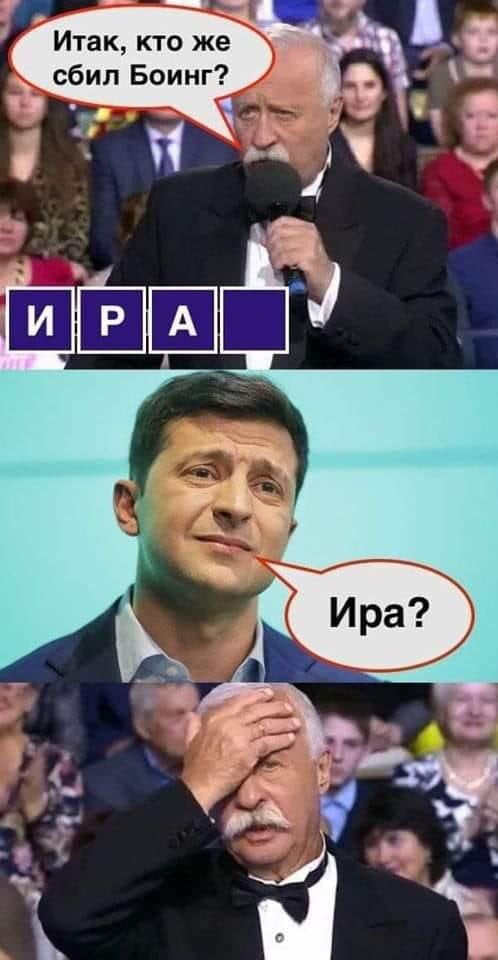 """Кремлівські байки, стратегічні партнери, голуб миру. Свіжі ФОТОжаби від """"Цензор.НЕТ"""" - Цензор.НЕТ 5179"""