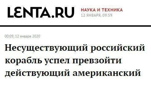 Тепла зима - це результат застосування США кліматичної зброї, - депутат Держдуми РФ Журавльов - Цензор.НЕТ 5916